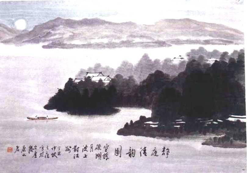 春江花月夜 - 天玉 - 天玉